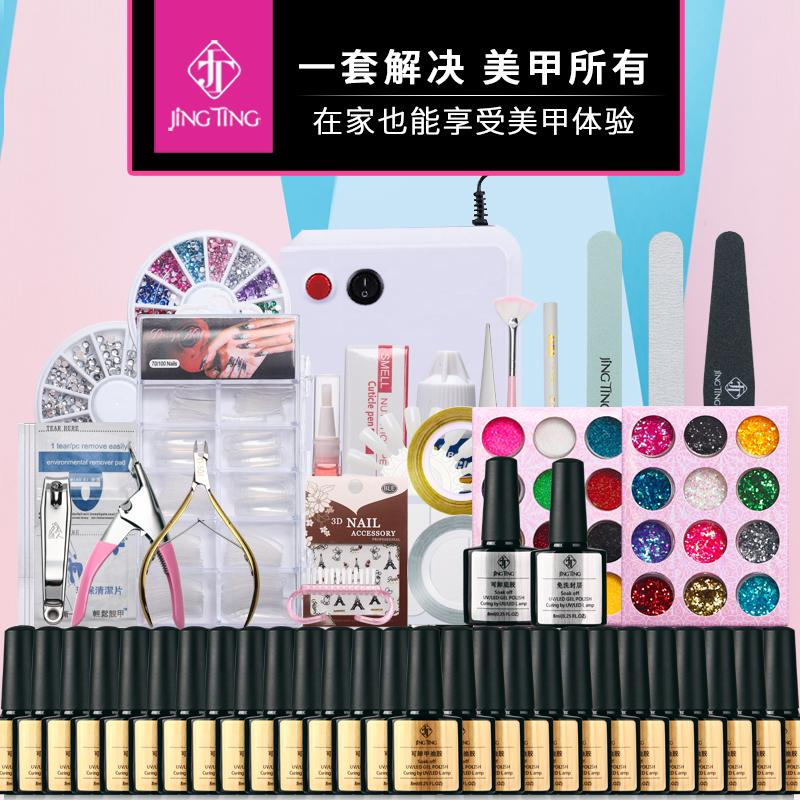 Nail tool kit, a full set of shop for beginners personal care phototherapy machine, novice nail glue set stickers