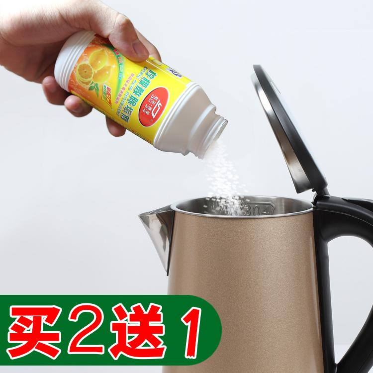 Food grade citric acid detergent dispenser family electric kettle, thermos bottle cleaning agent to remove scale cleaning agent