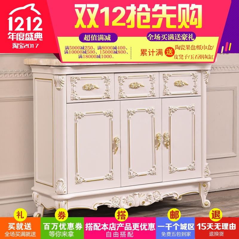 Le Bureau de l'armoire à trois portes de l'armoire de stockage de marbre de la porte de l'armoire de chaussure en bois sculpté européenne minimaliste de casiers à deux portes