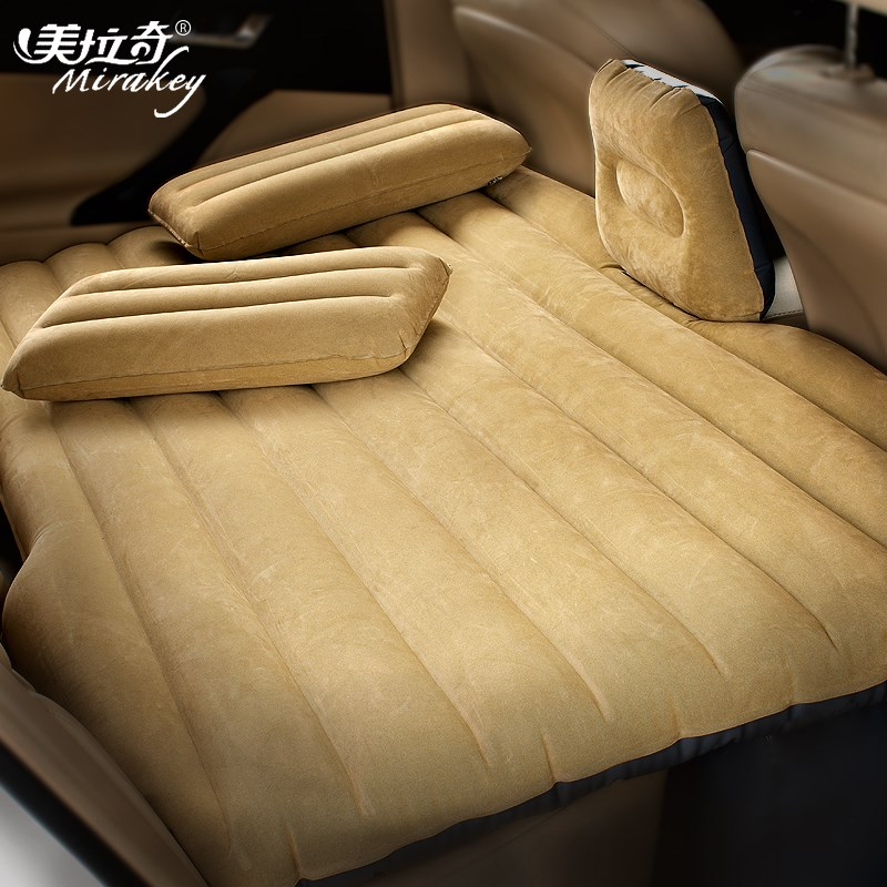 Beautiful Rudge car travel inflatable bed bed SUV car exhaust pad bed car rear seat car Adult sleeping bed