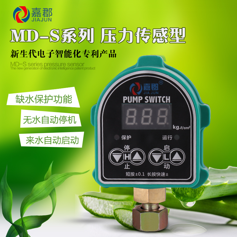 Automatic digital display regulating pressure switch, water pump controller, water shortage protection, no tower water supply electronic switch