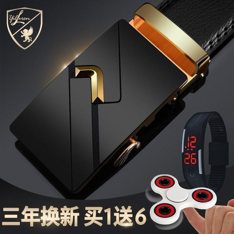 El cinturón de hebilla de cinturón de cuero suave, estilista de Corea 8 Carta el hombre joven hebilla del cinturón de cuero de vaca
