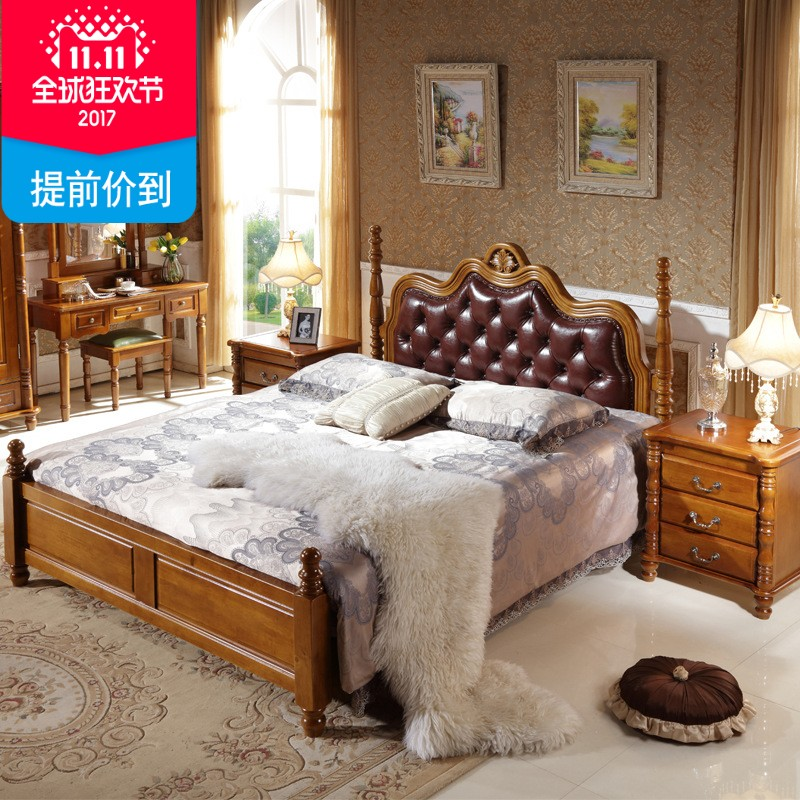 All solid wood furniture for children 1.5 single oak Princess 1.8 meters high box bed double bed small American bed