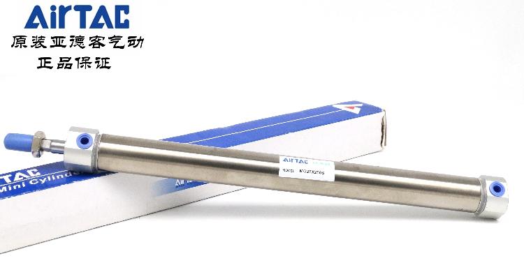 в Азии и в Германии AirTAC оригинальные MG25X75MG25X80MG25X100MG25X125 мини - цилиндр