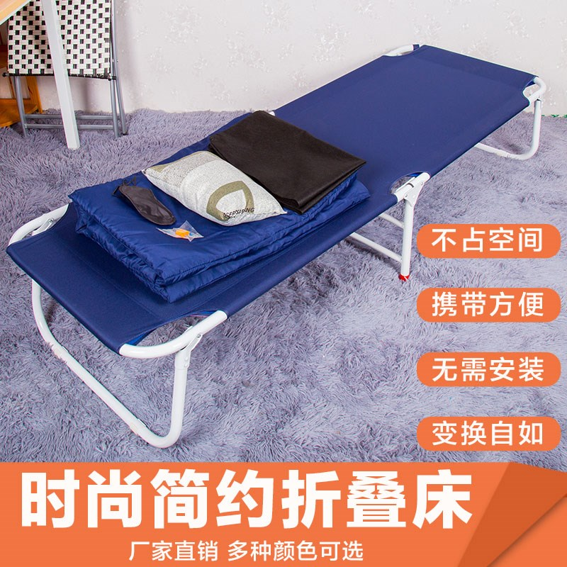 The child simple folding bed chair couch simple bed room to collect beach chair Claus chair cot
