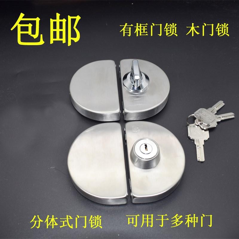 Frame door lock, wooden door lock, wardrobe door lock, double door double glass door lock, stainless steel anti-theft lock, central door lock