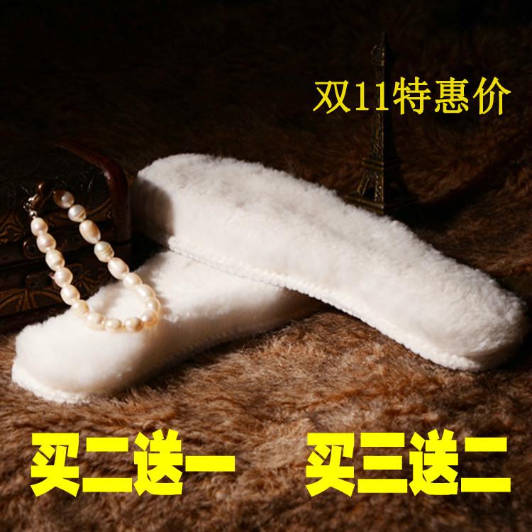 冬季仿羊毛 儿童鞋垫 亲子宝宝保暖棉鞋垫 毛绒雪地靴厚鞋垫