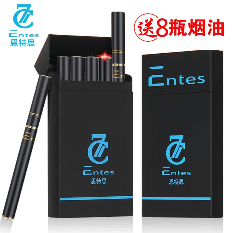 2016 Корея бросить курить, устройство электронных сигарет мужские пара дым от табака мята, г - жа большой фруктовый
