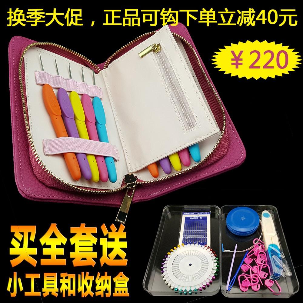 La Nuova Carta di Colore di Chaozhou uncinetto antiscivolo morbido di gestire gli strumenti Sono di Acciaio inossidabile uncinetto.
