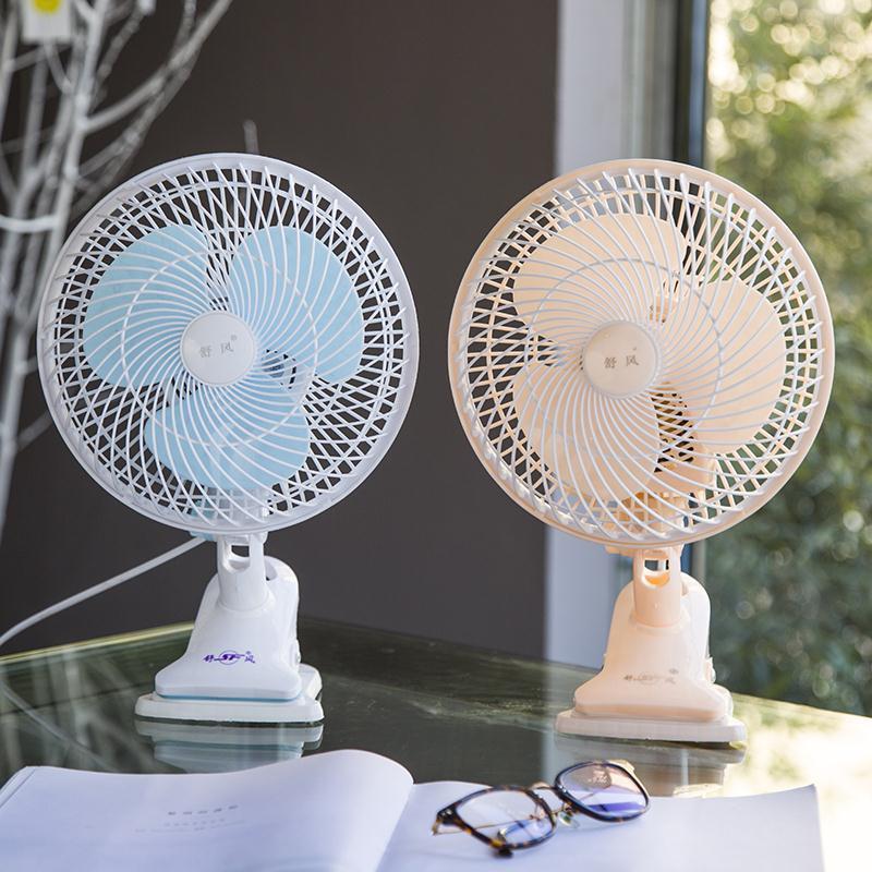 зажим типа клип с клип может вентилятор немой мини - офис в общежитии кровати настольных головой небольшой электрический вентилятор