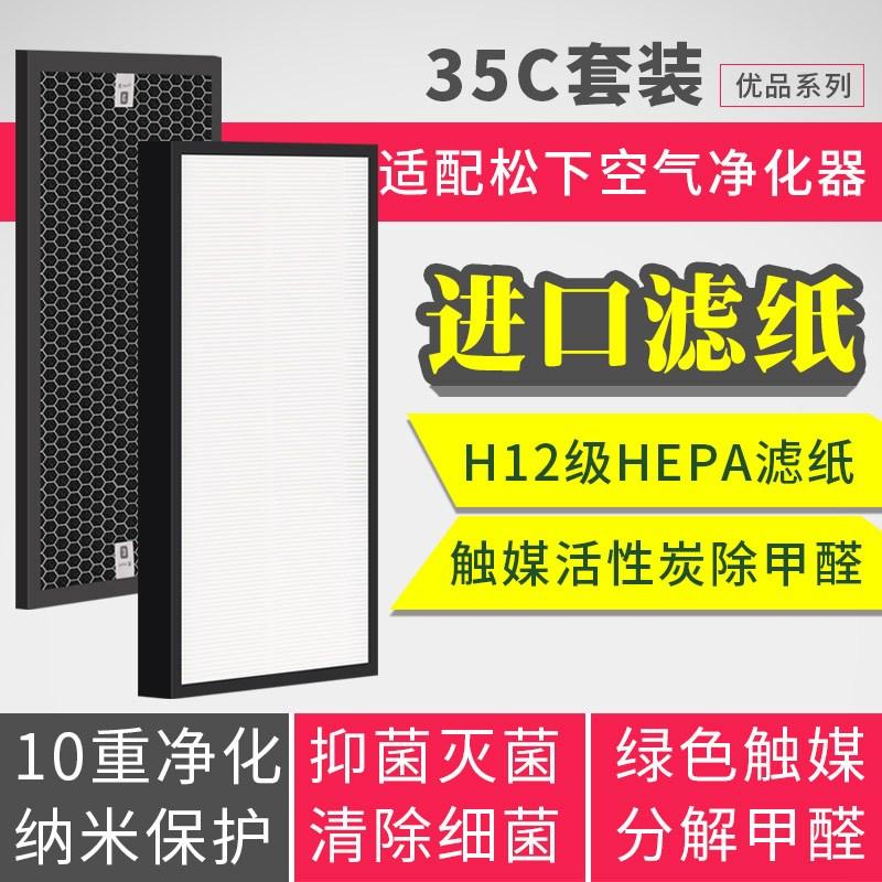 NeUe 2017 luftreiniger filterelemente Panasonic - Filter luftbefeuchter Lieferung
