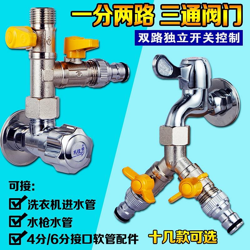 водонагреватель треугольник клапан полностью меди и два в душ, трубы коллектор преобразования клапан трехсторонних переключатель