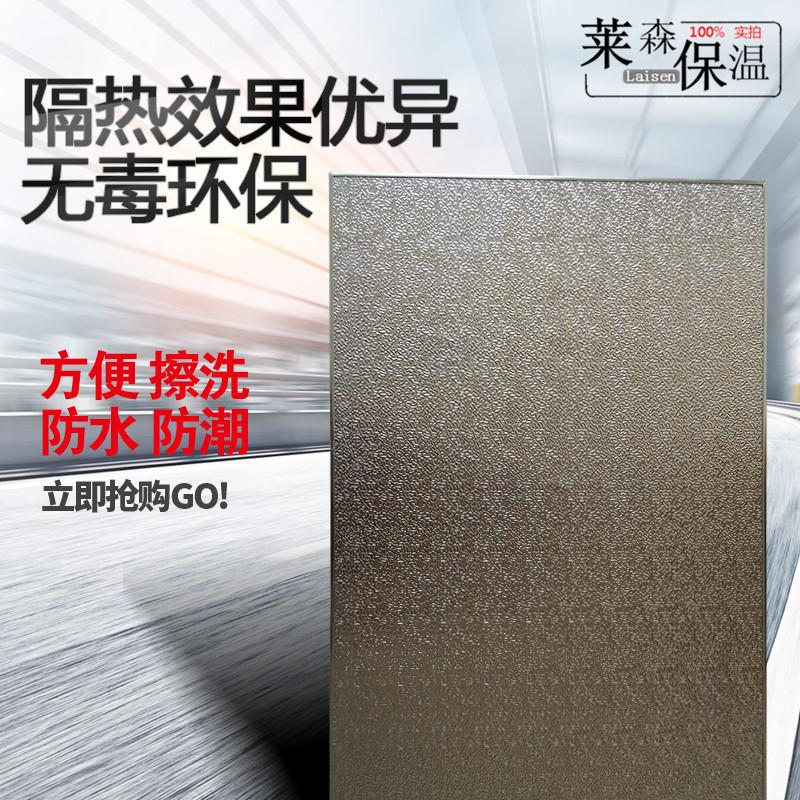 Refrigerator insulation fireproof insulation board kitchen gas stove gas stove oil stove heat insulation board insulation board