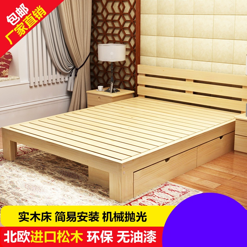 Bed, Nordic solid wood bed, modern wedding bed, simple Japanese style, soft bed, bed, bed, 1.51.8 meters double bed