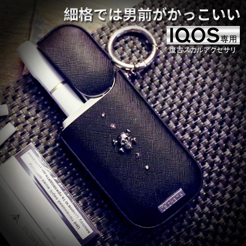 Япония IQOS электронных сигарет защитный кожух второго поколения три поколения crosses стойкой кобуре 2.4plus коробку
