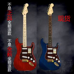 芬达墨豪电吉他 Fender Deluxe Players Strat 0133002 0147202