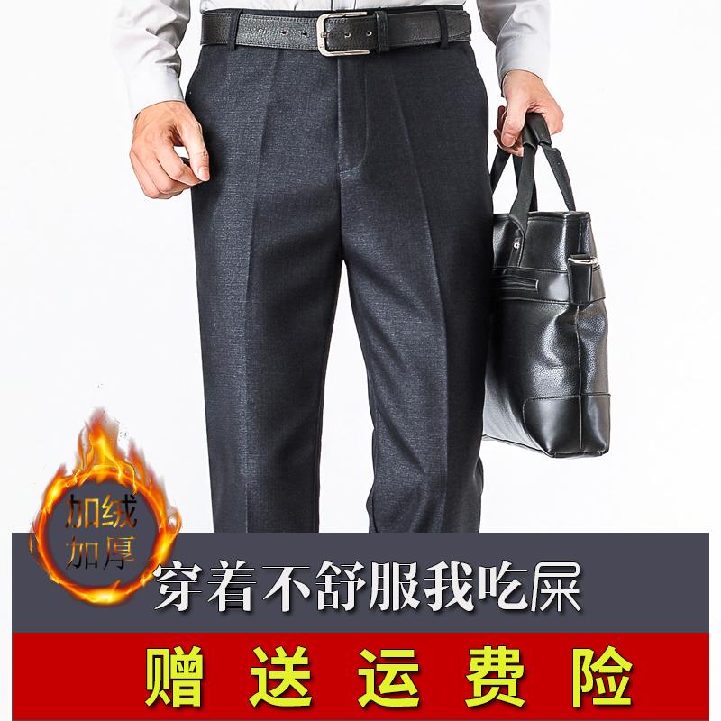 鼕季中年男士休閑褲寬松直筒西褲加絨厚款中老年男褲爸爸裝長褲子