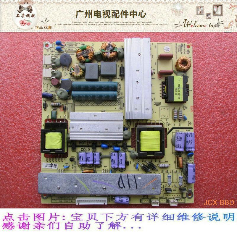 La plaque de BBH1619 42 pouces de télévision à écran plat à cristaux liquides Haier 42A5M une carte d'alimentation haute tension d'entraînement principal de rétroéclairage