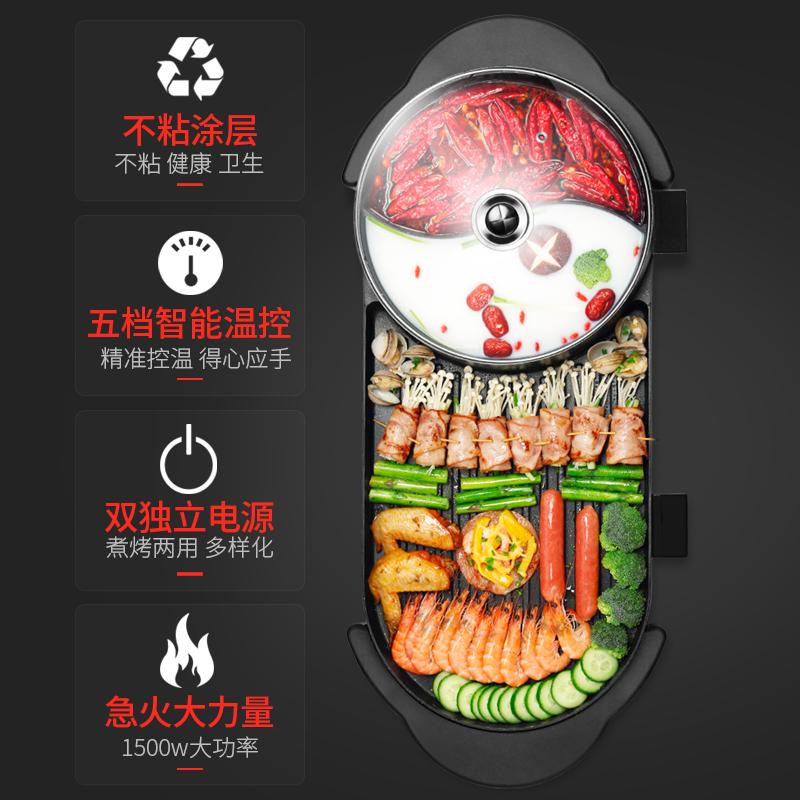 не держаться барбекю корейский многофункциональный бытовой бездымный рыба на гриле печь барбекю машина мини - общежитие электрическую плиту малых бытовых