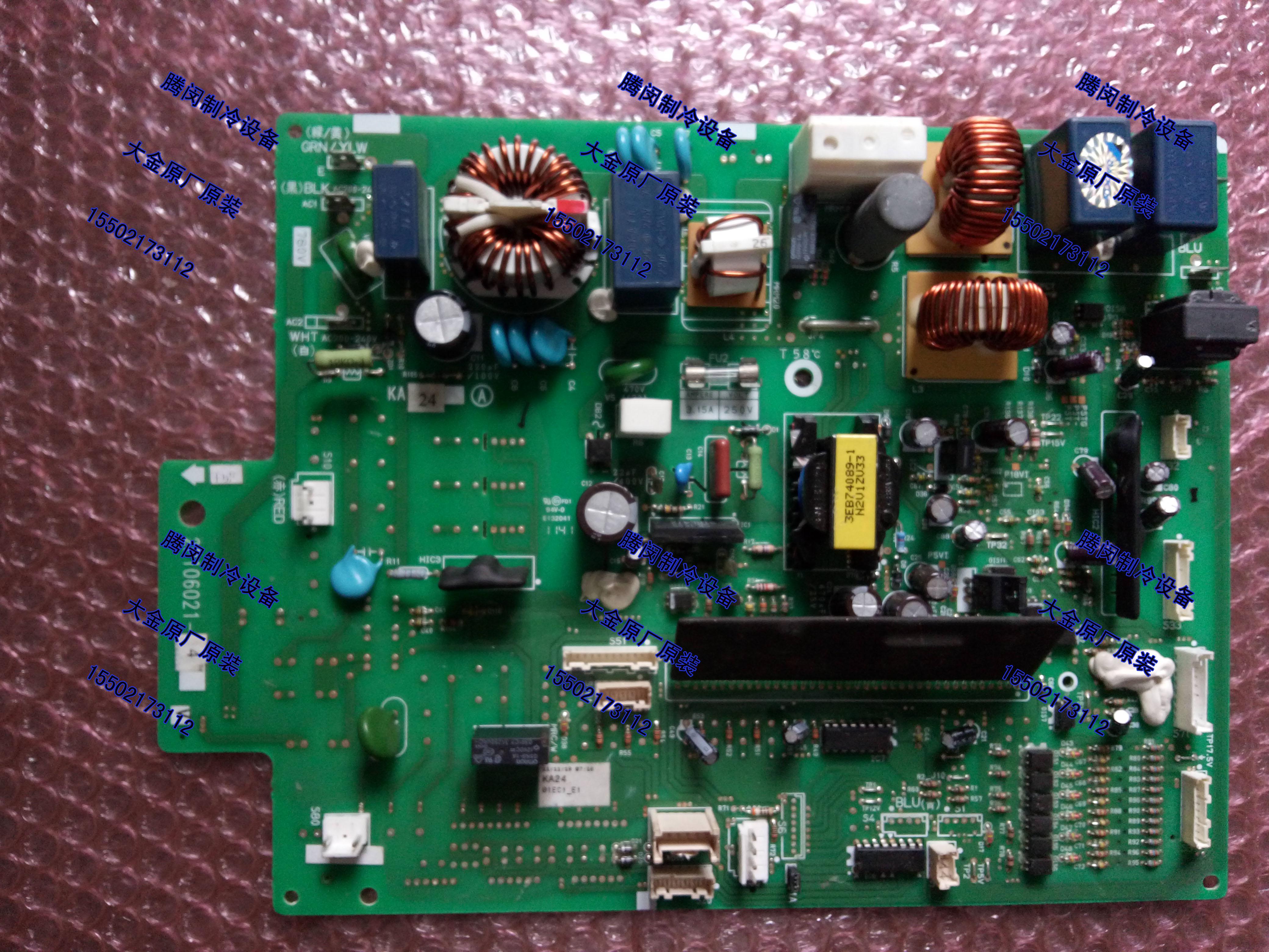 Daikin klimaanlagen - RXD60FV2CN Master Control Board 2P106021-52P106021-7 außerhalb der Maschine