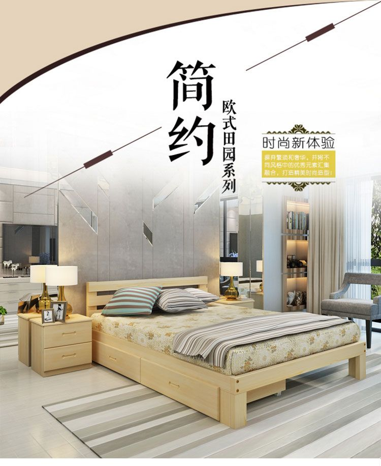 Bed special price 1 meters, 8 m5120cm family dormitory double whole solid wood, modern simple structure, durable