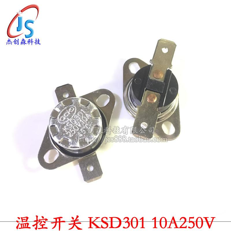 Temperature control switch KSD30110A250V95 degree normally closed thermal protector