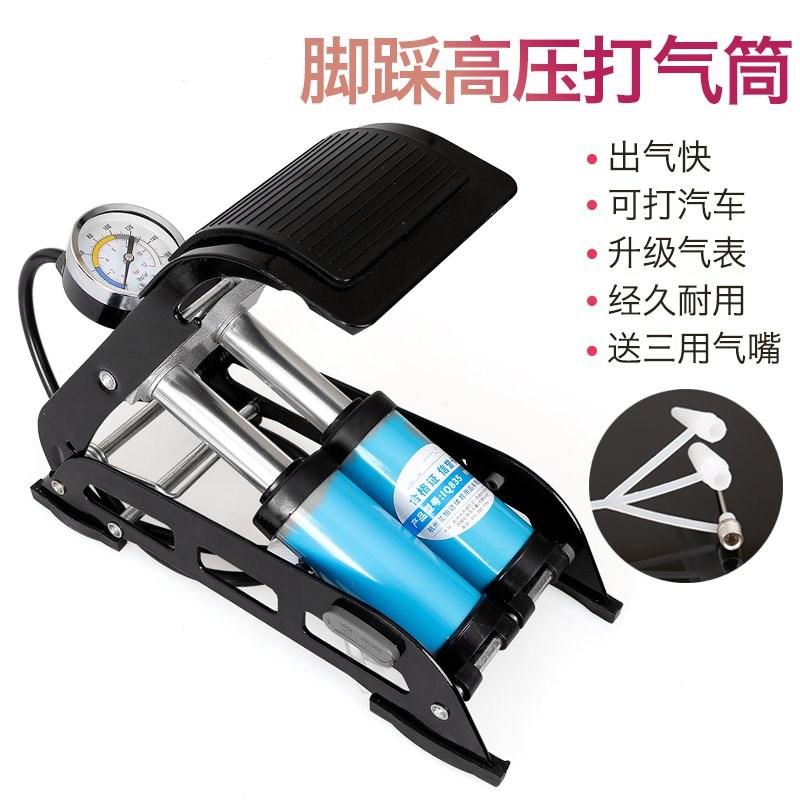 ขาเล็กก้าวเท้าเหยียบปั๊มอากาศแบบพกพาของใช้ในครัวเรือนทั่วไปรถบรรทุกรถจักรยานยนต์รถปั๊มแรงดันสูง