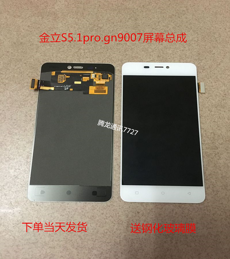 Jin S6/GN9010F303GN9007M3S7/GN9006M5M5Plus screen assembly