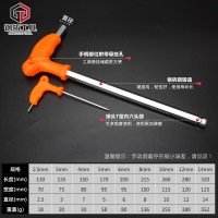 L inner six angle wrench T-shaped inner six angle screwdriver T type six wrench DIY inner six angle wrench crutch