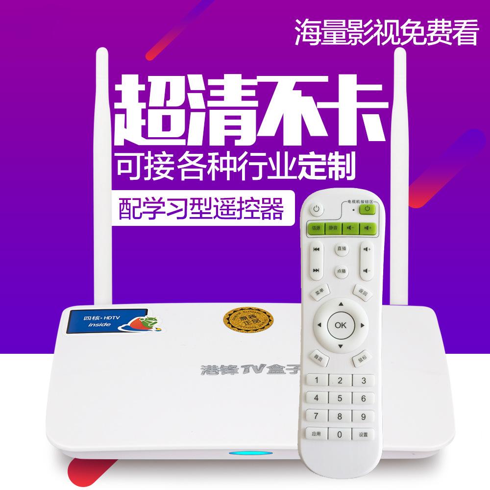 allmänna nät för telekommunikation - wi - fi - box - set top - boxen tv hd - radio - jag åtta kärnor