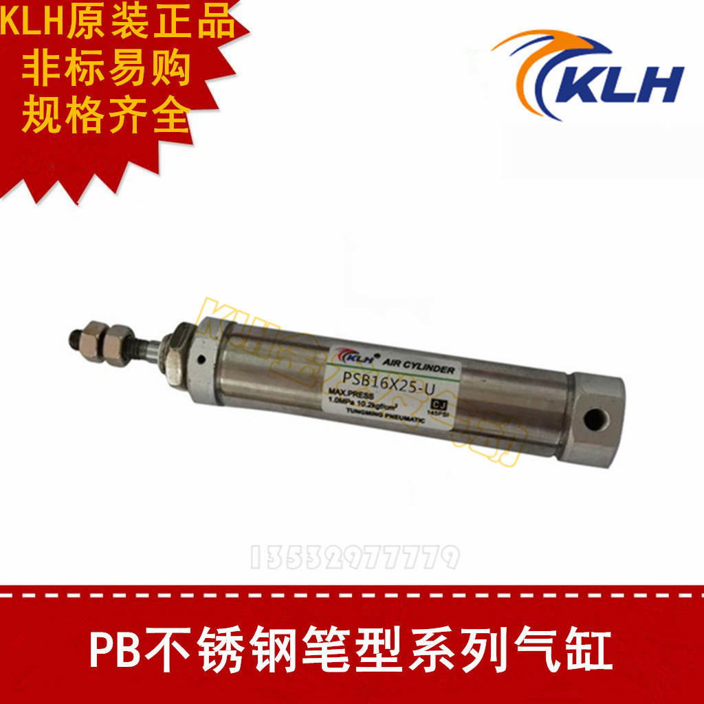 PB/PSB/PTB16- stainless steel pen type single acting cylinder PSB16X50X60X75X80X100-S-U-CB