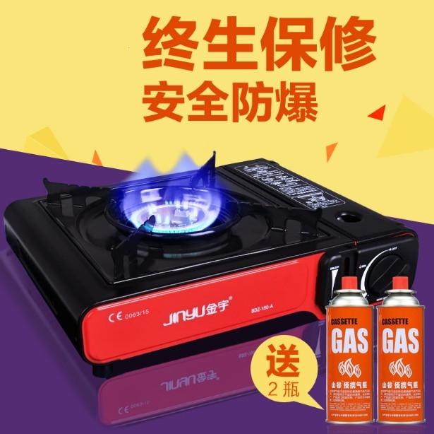 портативный двойного назначения могут быть связаны с бытовой газ газ печи плита небольшой открытый карты магнитные печи мини - плита