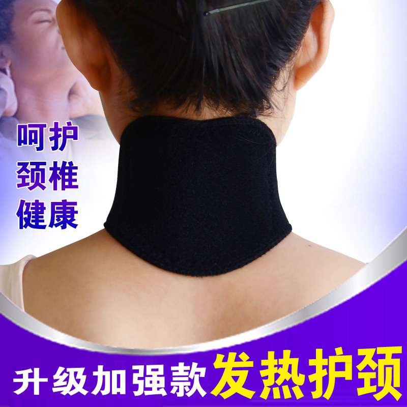 A moxabustão Quente com aquecimento elétrico aquecimento do pescoço para PROTEGER o pescoço vértebra cervical cervical pescoço Quente para USO doméstico pacote de correio
