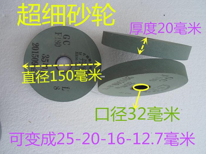 La rueda de molino verde de carburo de silicio de 150 hojas muy finas de carburo de tungsteno, poco desgaste de molino de muelas de piedra Jade rueda de arena