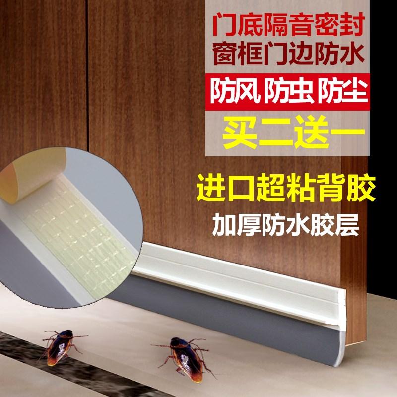 звуконепроницаемые окна и двери печать статьи звукоизоляции газа противоугонные 门木 шов пылезащитный окна кабинета столкновения теплый теплоизоляции