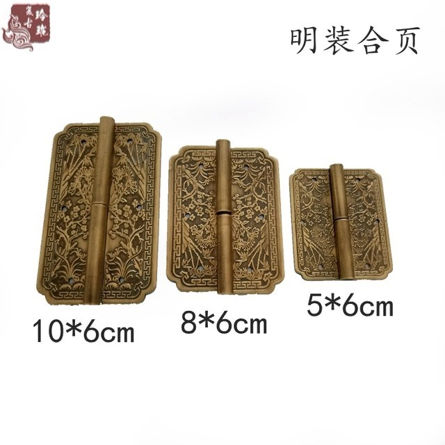 The exquisite Chinese antique carved top cabinet hinge cabinet coat cabinet door shaking screen hinge hinge of door and window skin