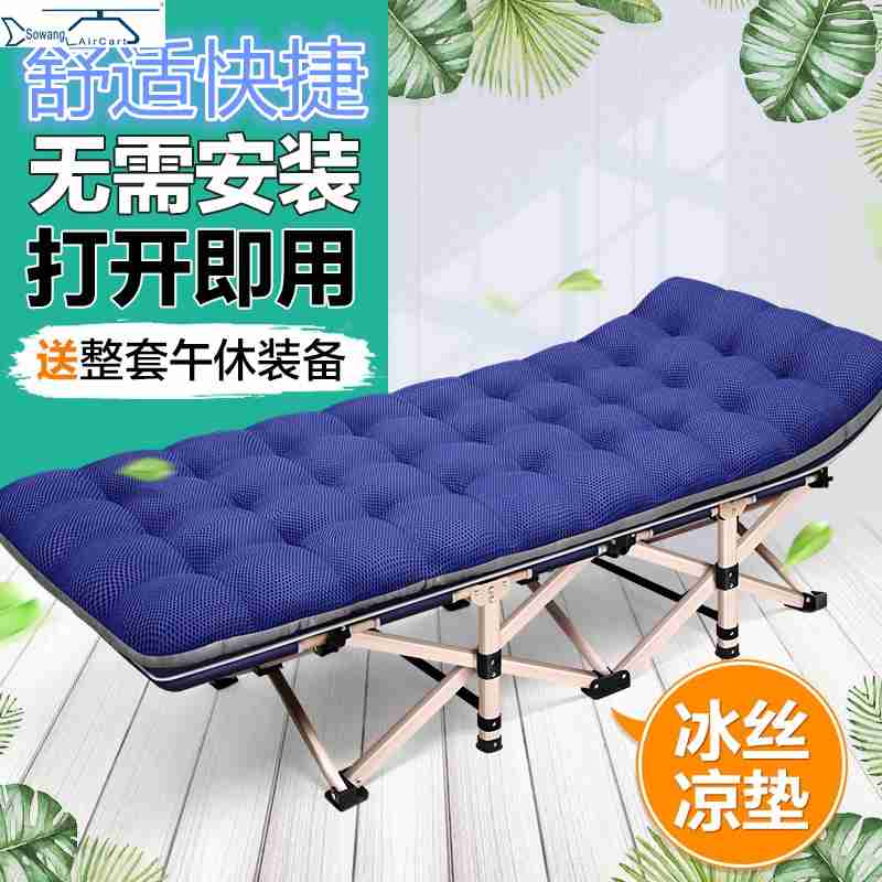 Small multifunctional folding chair bed convenient study couch flat single chair furniture Home Furnishing study durable