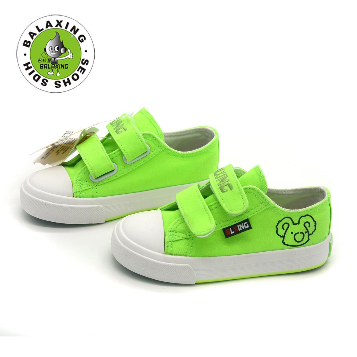 品牌童鞋白色男童帆布鞋大童荧光绿休闲韩版女童魔术贴平底糖果