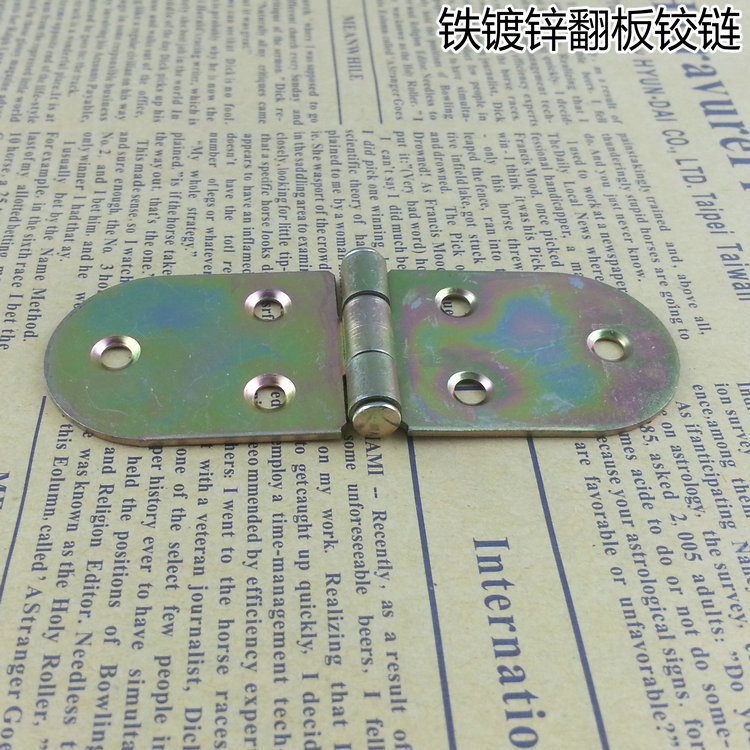 Special iron color galvanized plate hinge hinge, folding hinge, iron hinge, table hinge hinge