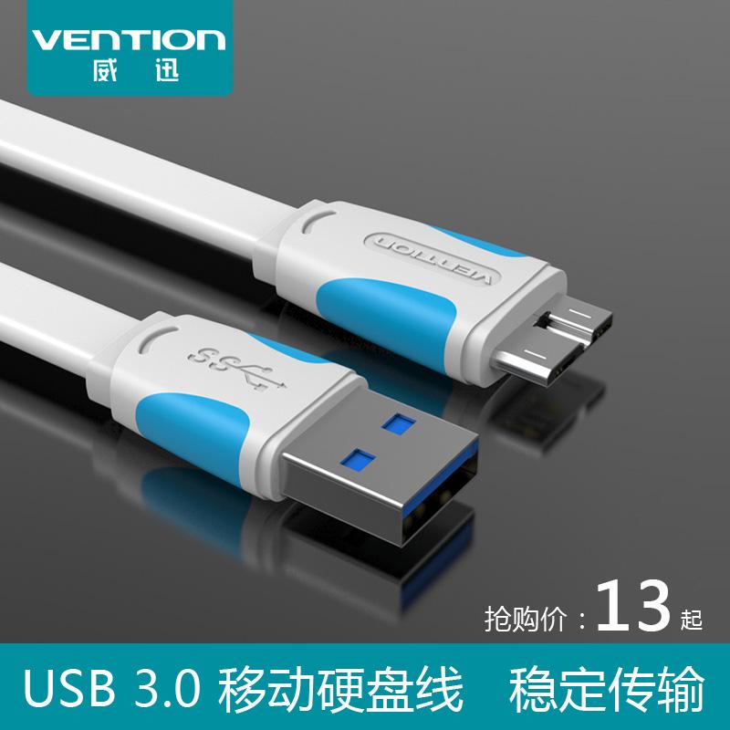 Samsung note3 'Daten plus Langfristige S5 HANDY - Daten - Kabel aufgeladen usb3.0 mobile Harte Linie