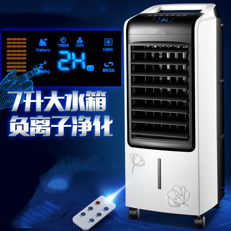 Mobile air conditioning fan cooler home living room industrial chanlengxing refrigeration water cooling fan remote control mute