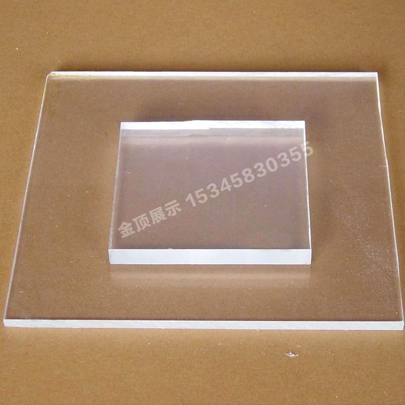 Lastre di Vetro acrilico trasparente di Alto spessore di 10 mm 300-350MM organico può essere modificato Secondo la mappa di pugni di Lavorazione