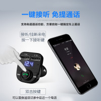 Battery electric vehicle Bluetooth MP3 player M radio car stereo host generation CD, DVD comes with a horn