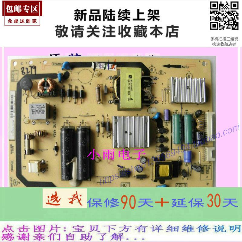 TCL L32P3BD32 - дюймовый жидкокристаллический телевизор подсветки литров постоянного тока высокого напряжения, Совет bb559 язык