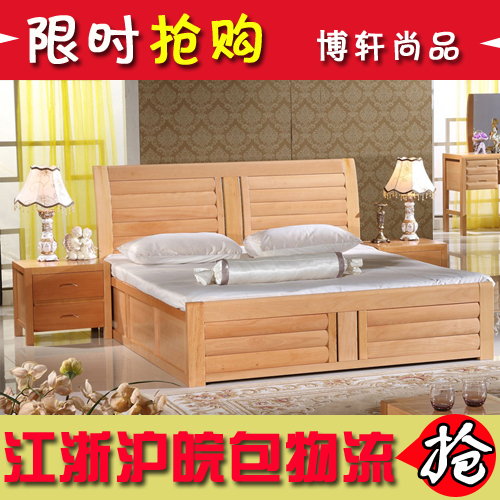 Beech bed, solid wood bed, children's bed, 1.5 meters, 1.8 meters double bed, high pressure box bed, simple Chinese modern