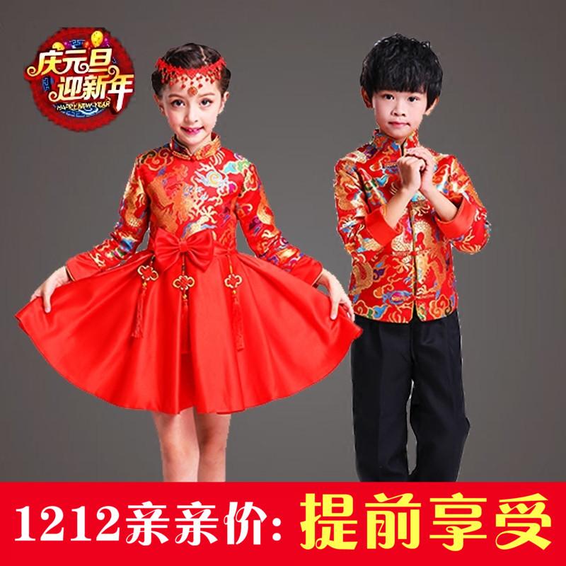 旦喜庆演出服装中国风男女童唐装公主裙儿童开场舞合唱礼服