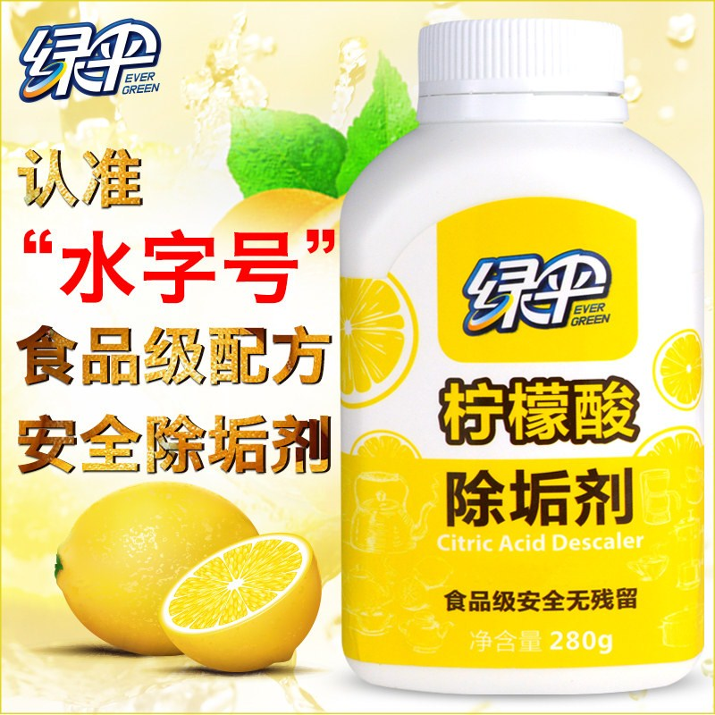 Citric acid detergent concentrate citric acid descaling cleaning agent cleaning kettle descaling special humidifier