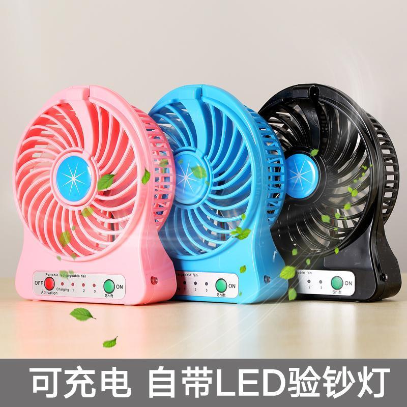 新しい携帯台扇扇風機扇風機のデスクトップの携帯を手にプレゼントポータブル神器にコンパクト扇子寝室