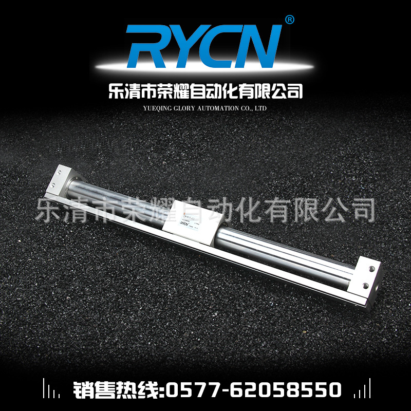 SMC type CY1R/3R10-100/200/300/400/500 magnetic coupling rodless cylinder