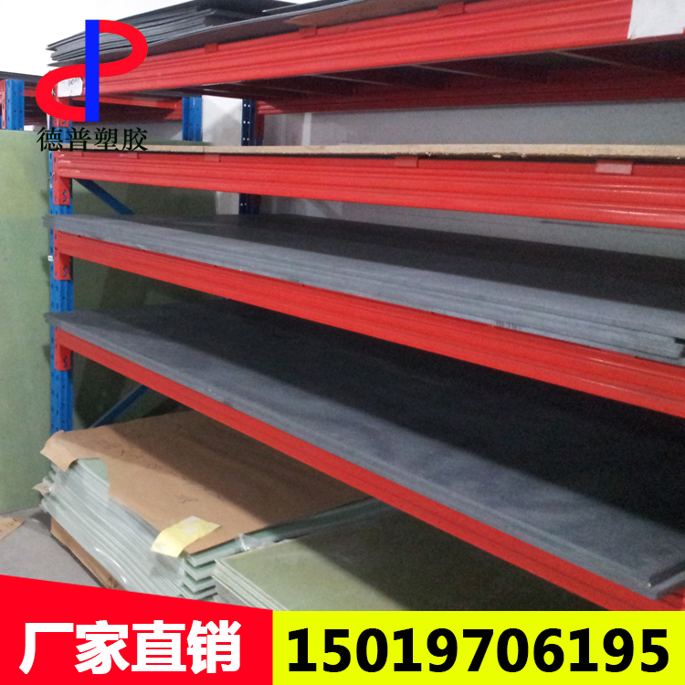 Blue black synthetic stone carbon fiber sheet imported high temperature resistant insulation fixture manufacturers grinding cutting and engraving